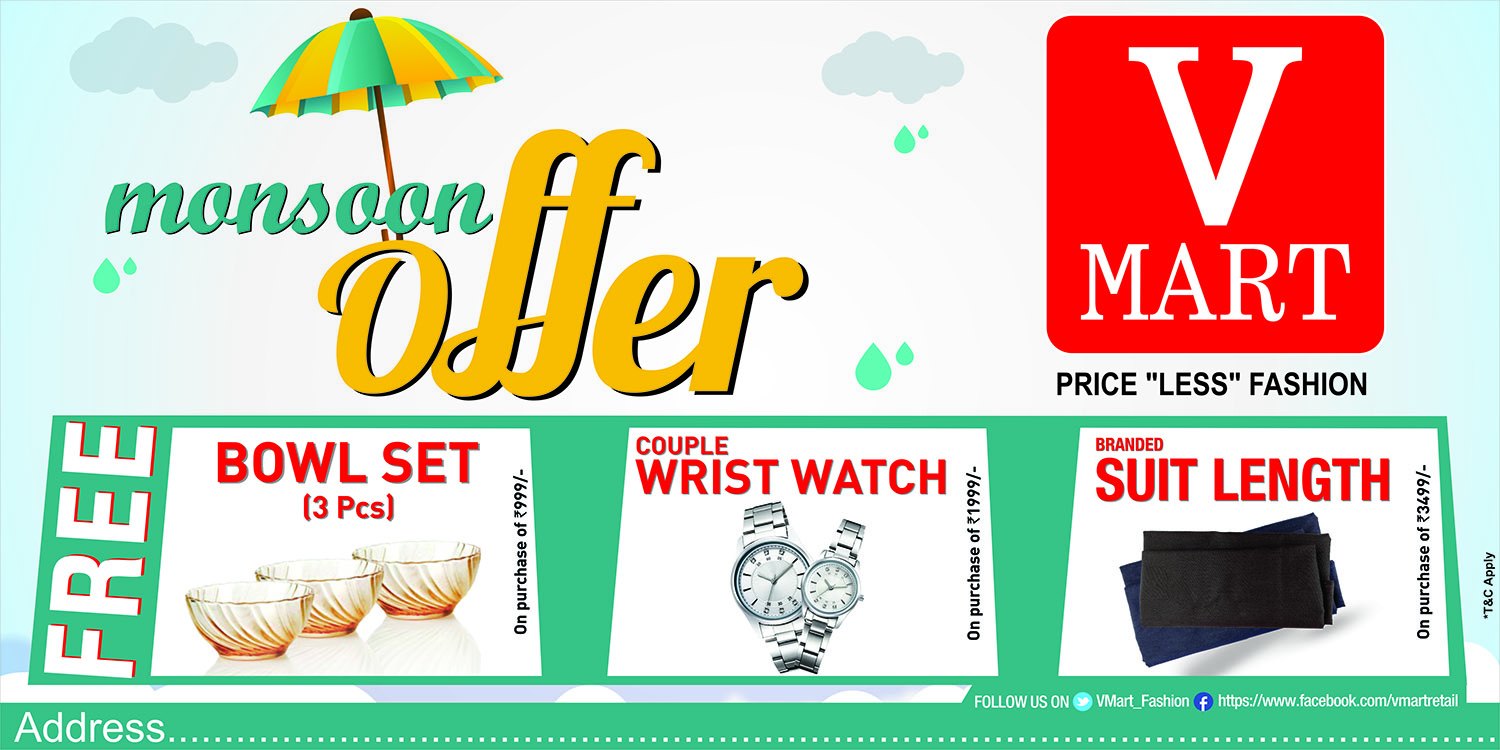 Visit our website: V-Mart - Shilpi Plaza Rd, Rewa