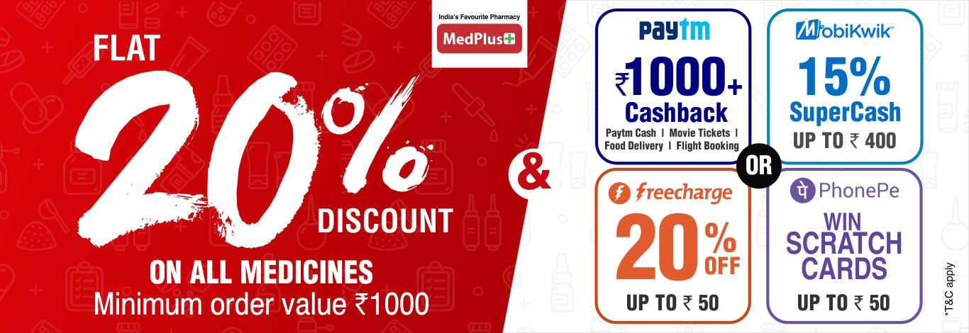 Visit our website: MedPlus - Gandhi Nagar, Dharward