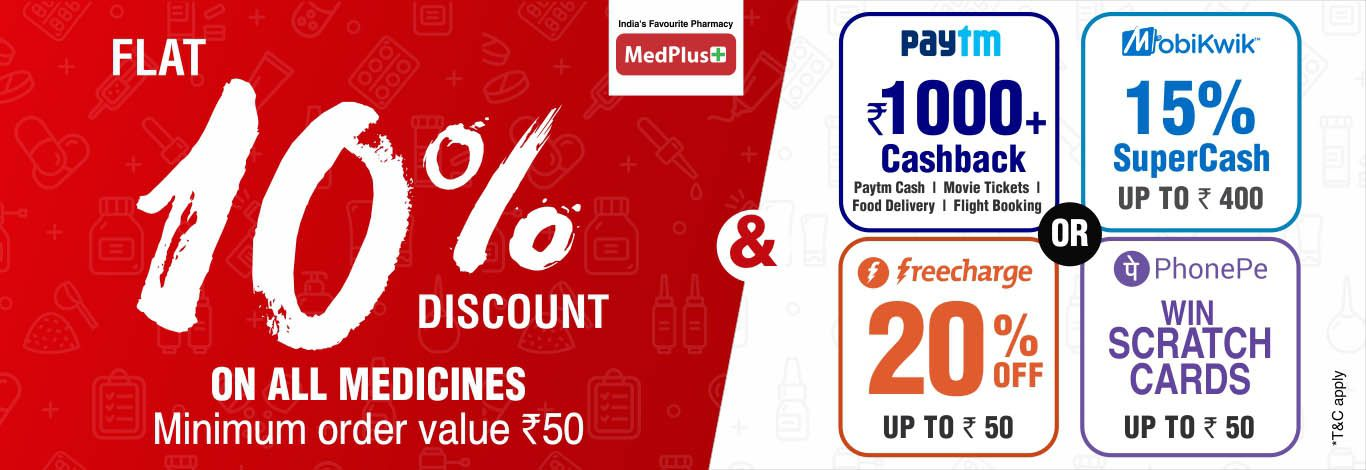 Visit our website: MedPlus - Gandhi Nagar, Krishna